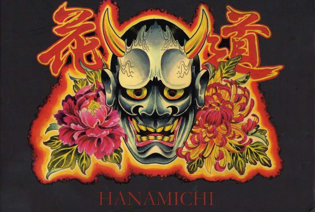 Old School эскизы. Sketchbook Hori Benny «Hanamichi» — «Дорога цветов».