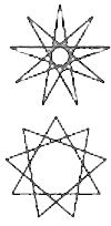 Девятиконечная звезда. Нанограмма.