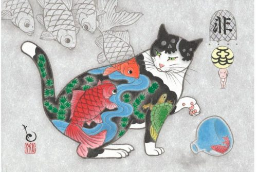 Тату Кошки | Monmon Cats Book | Traditional Japanese Tattoo Designs