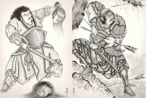 108 Heroes of The Suikoden by Horiyoshi III | Japanese Tattoo Designs