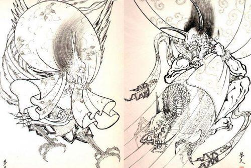 Sketchbook -100 Demons Japanese Tattoo Horiyoshi III