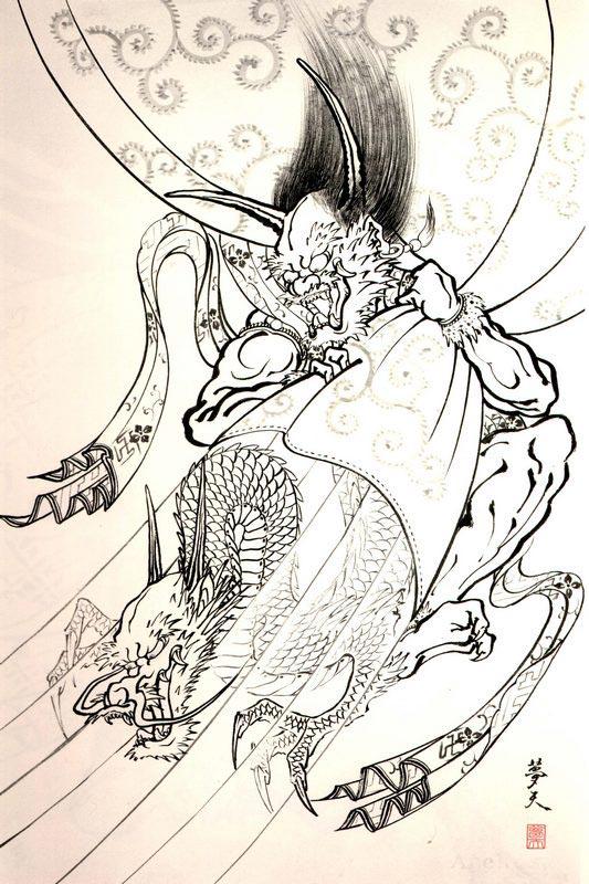 100 Demons Japanese Tattoo Horiyoshi III - Sketchbook