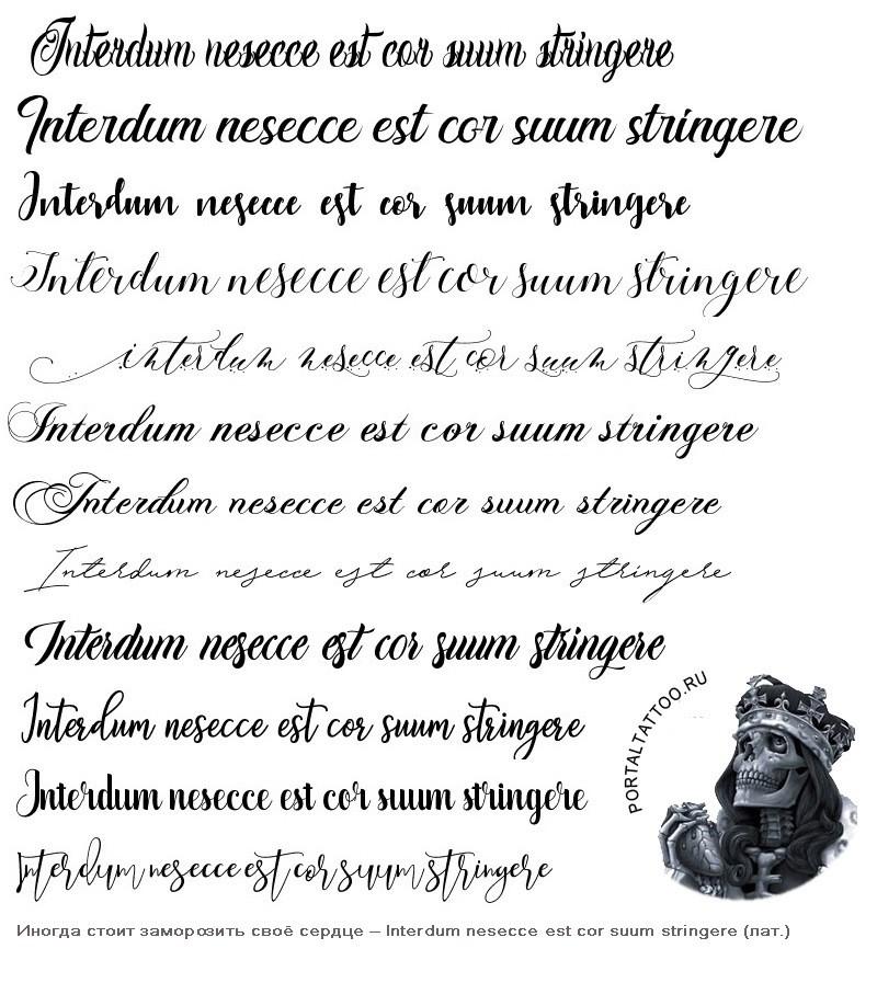 Эскизы тату надписи с переводом.