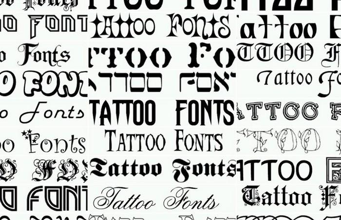 Шрифты для тату. Выбрать красивый шрифт для татуировки надписи.