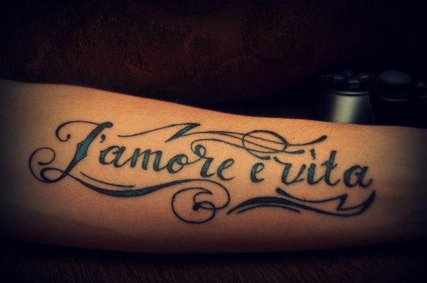 Фразы на итальянском