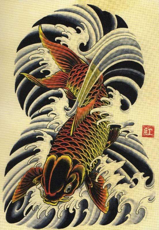 Карп Кои. Japanese tattoo designs