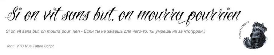 Открыток, картинки тату для девушек надписи с переводом